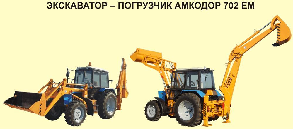 ЭО-2626 МТЗ-82П Медленно работает гидравлика | Fermer.Ru.